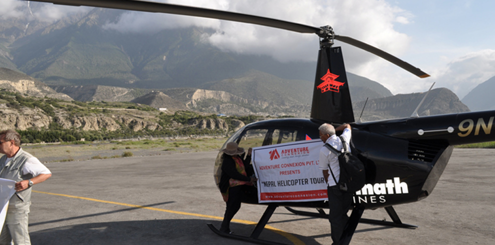 Muktinath Helicopter